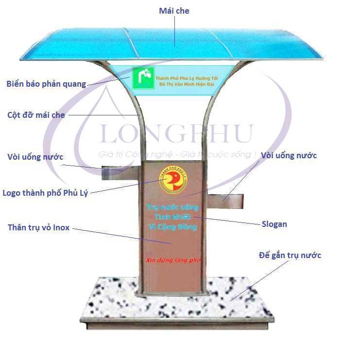 Máy uống nước công cộng Health Care 365